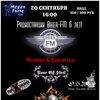 Biker-FM 6 лет!