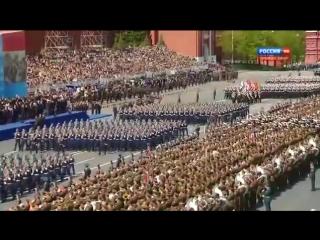 Парад Победы в Москве. Проход пеших колонн. 9.05.2015