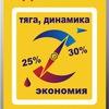 МД-тюнинг Москва. Увеличение мощности + экономия