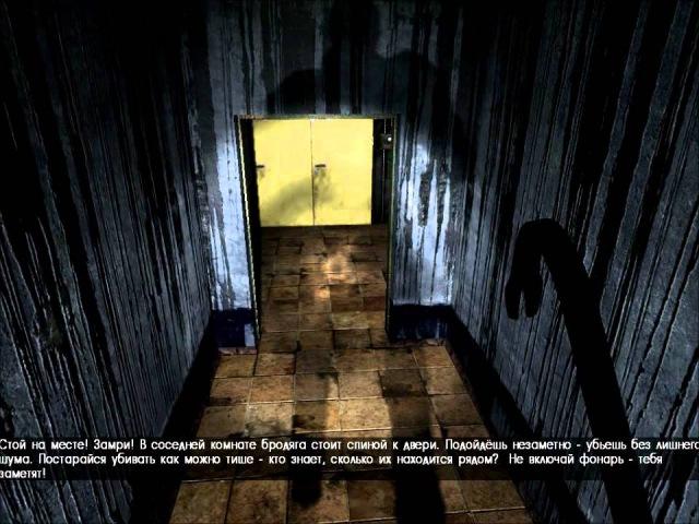 Черная Метка\ The Hunt (2008, Orion Games)