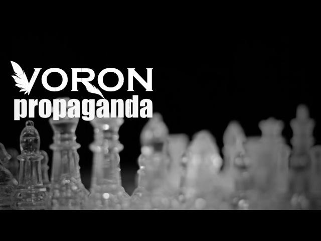 """VORON - """"Propaganda"""" feat. Nils Courbaron [OFFICIAL VIDEO]"""