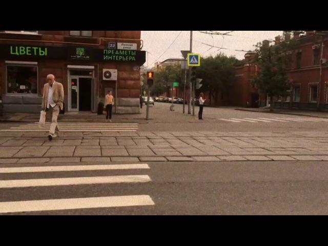 Мое видео: «The road to Red Keds (Дорога в Красные Кеды)»