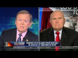 Американский генерал на всю страну призвал «убивать русских»