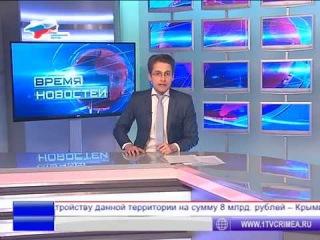 Итоги крымского года в составе России подвели члены федерального собрания Совета Федерации от полуострова и Севастополя - Сергей
