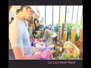 Lou Lou a Beach 4* (Sharjah, UAE)