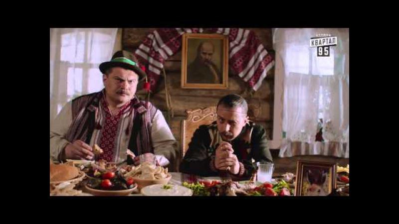 Фильм Последний Москаль | Пороблено в Украине, пародия 2015