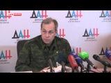 Басурин  Бойцы ВСУ сжигали тела иностранных наемников при отступлении 26.01.15