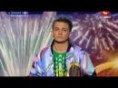 Украина мае талант 3 / Полуфинал / Артем Лоик