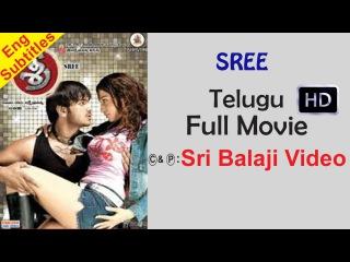 Sree Full Movie   Manoj Manchu, Tamannah, Mohan Babu   Sri Balaji Video