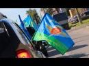 День ВДВ 2 августа 2015г город Саров, утренний парад (Din@R)