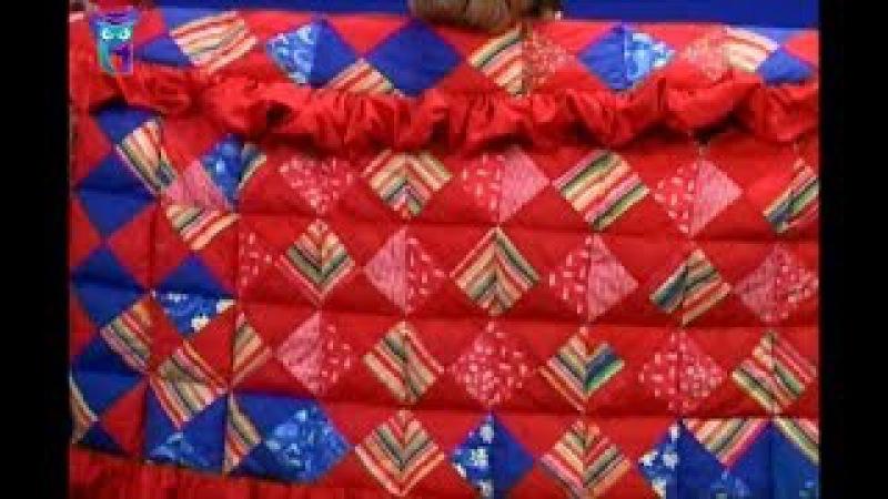 Лоскутное шитье Шьем яркое красочное лоскутное одеяло Мастер класс Татьяна Лазарева