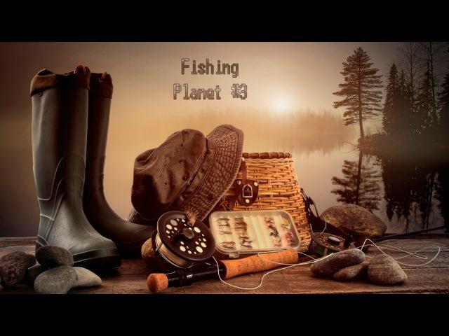 Fishing Planet - Симулятор Рыбалки - много рыбы снаряжение для новой рыбалки 3