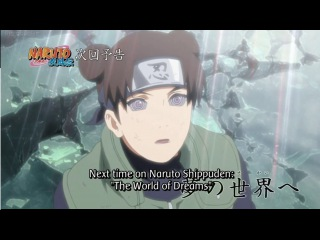 Naruto Shippuden Episode 427 Preview ナルト疾風伝 427 The Infinit Tsukyumi HD