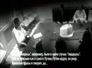 Съемки скрытой камерой, как тролли отчитываются за оскорбления и ложь в адрес