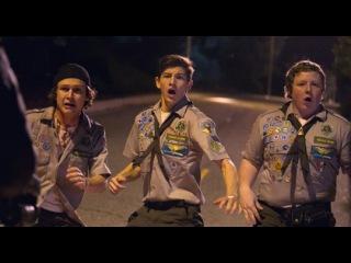 «Скауты против зомби» (2015): Трейлер (дублированный) / http://www.kinopoisk.ru/film/568789/