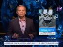 ТВ3 :Тетрадь смерти ( Ребят, это самый крутой бред который я слышала )