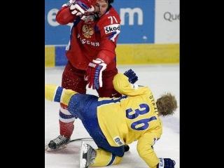 Илья Ковальчук нокаутирует Шведа. Классная драка в хоккее