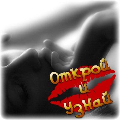 Фото №343831089 со страницы Кирилла Смирнова