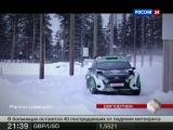АвтоВести - Эфир от 16.02.2013