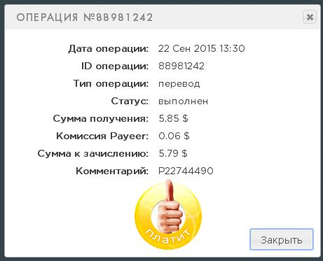 https://pp.vk.me/c625825/v625825090/5518e/VunuyzDvrpI.jpg