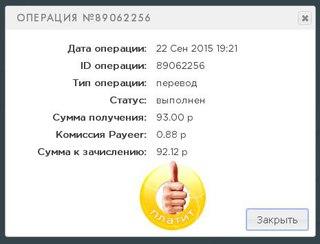 https://pp.vk.me/c625825/v625825090/55265/bXHvLG4yzuI.jpg