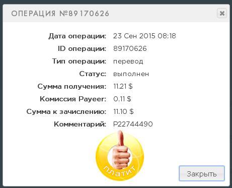 https://pp.vk.me/c625825/v625825090/552be/wSxbXaNm144.jpg