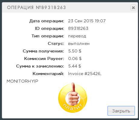 https://pp.vk.me/c625825/v625825090/55440/dlrK_Qpa4lA.jpg