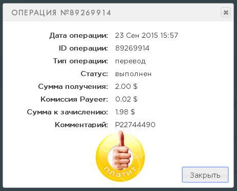 https://pp.vk.me/c625825/v625825090/55481/ORLylGjzMYg.jpg