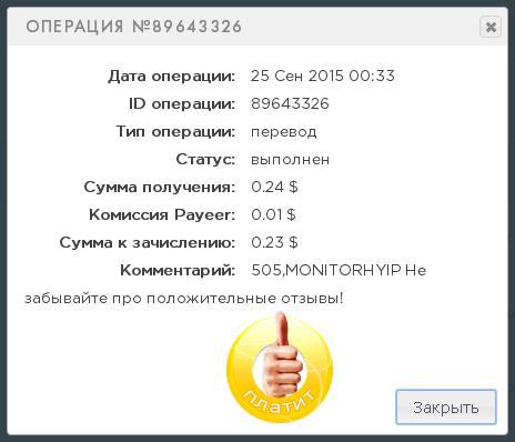 https://pp.vk.me/c625825/v625825090/55800/VWHFoG-cP1g.jpg