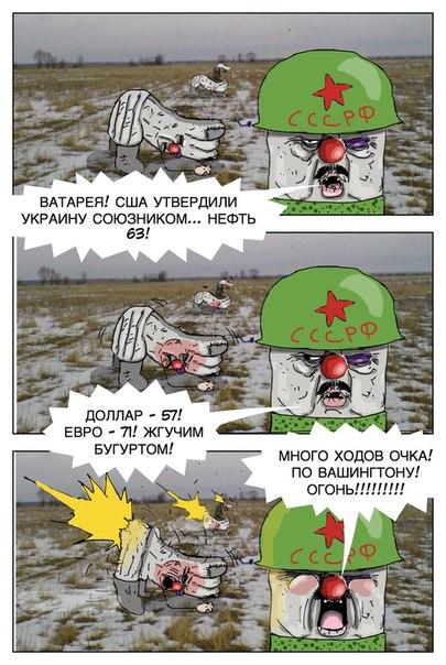 В Украину прибыл Вифлеемский огонь мира - Цензор.НЕТ 7435