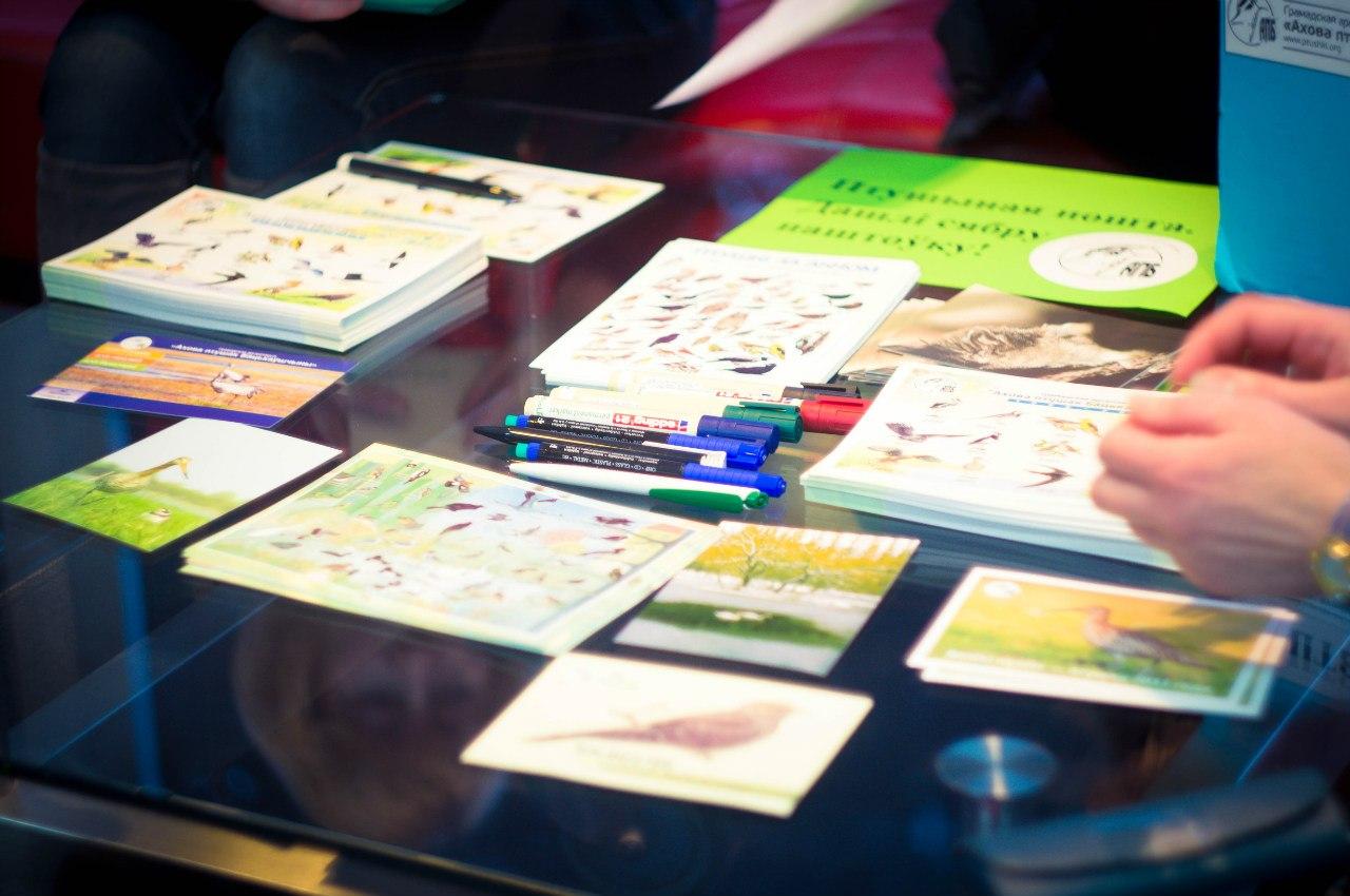 """""""Птичья почта"""" отправила более 100 открыток!"""