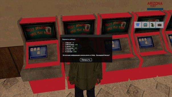Игровой Клуб Игровые Автоматы Пирамида