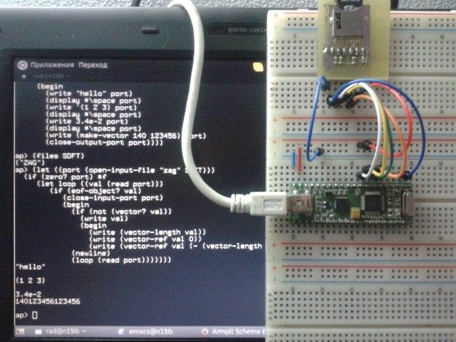 Ещё Scheme можно гонять на микроконтроллёре