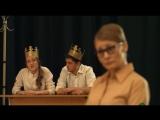 Сваты-Женёк поставила на место училку