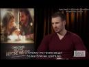 Интервью Криса для «The Daily Share» (Rus Sub)