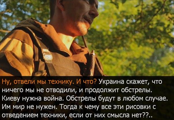 новости новороссии антимайдан донецк луганск