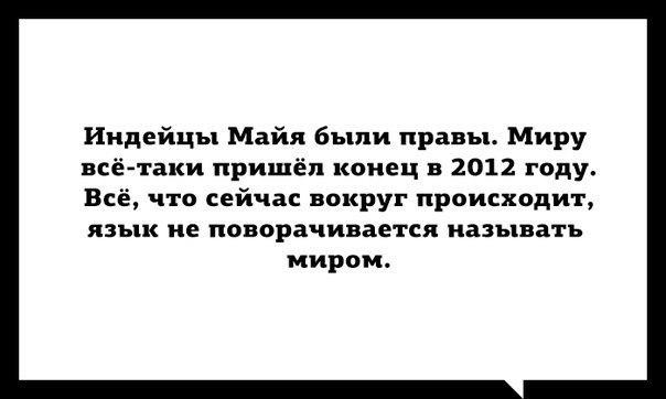 https://pp.vk.me/c625825/v625825382/37541/o0THarHzlYE.jpg