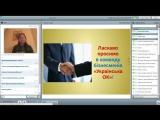 Джерелия - Презентация бизнеса