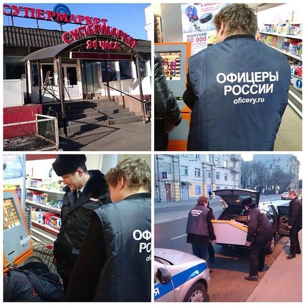 Игровые Автоматы В Иваново