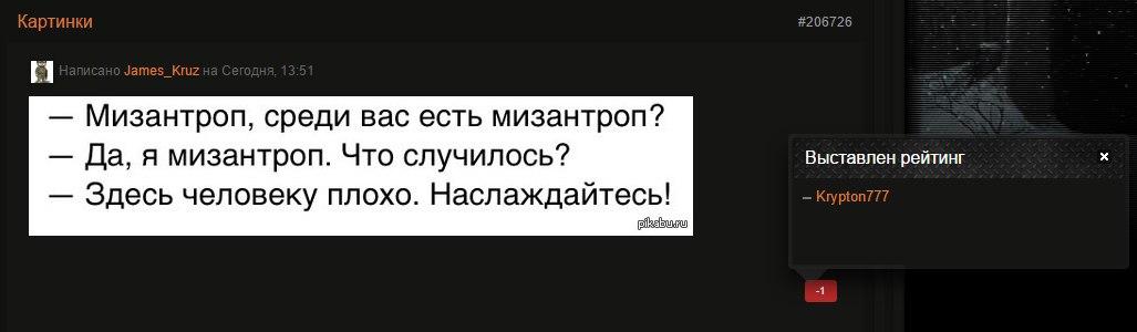 SMS_dgLySnI.jpg