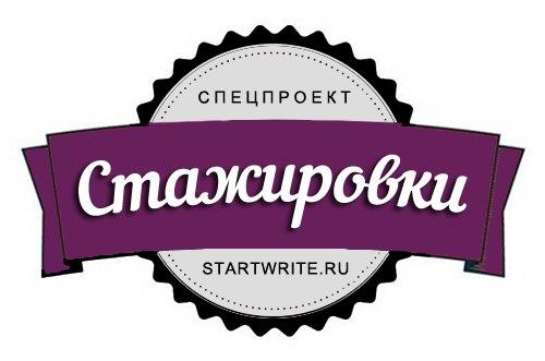 ЦЕНТР МАРКЕТИНГОВЫХ ИССЛЕДОВАНИЙ г. ПЕНЗА