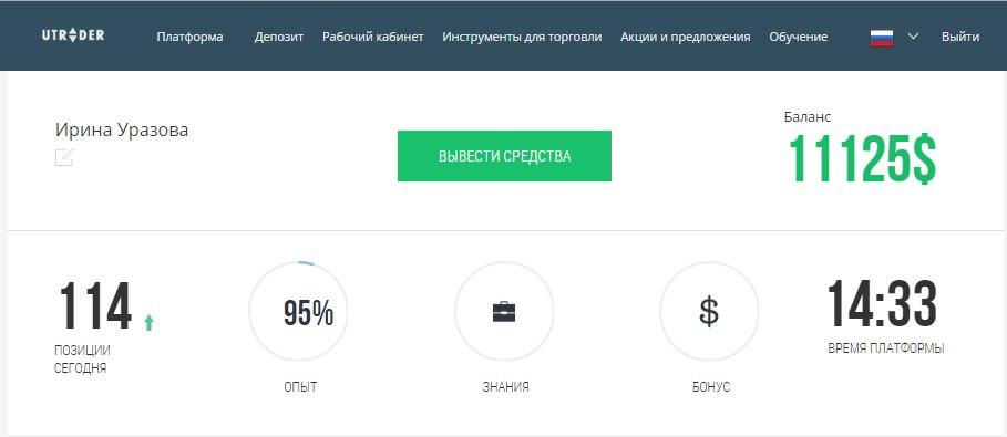 Криптовалюты июнь 2017-5