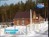 Снос домов в Пивоварихе на месте братских могил репрессированных обсуждали в Иркутске