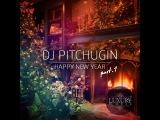Glamrock Brothers &amp Sunloverz ft Nightcrawlers vs Mickey Martini &amp A-One - Push The Feeling On (DJ Pitchugin Mashup)