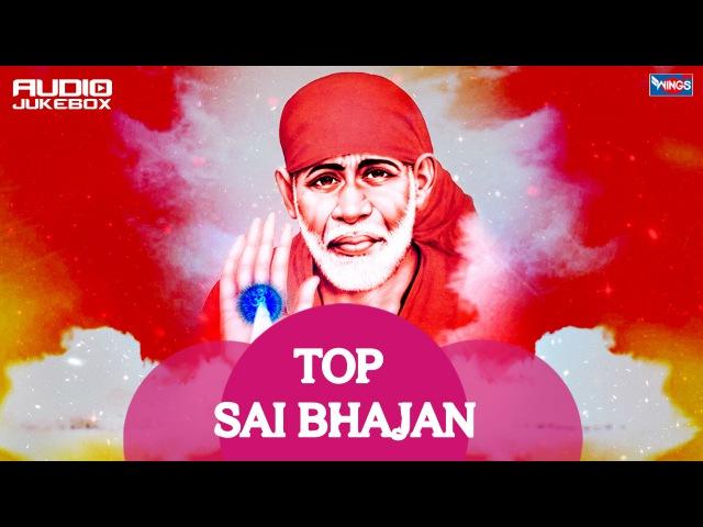Top 10 Sai Baba Songs - Hindi Sai Bhajans   Sai Ram Sai Shayam Sai Bhagwan   Om Sai Ram Hare Hare