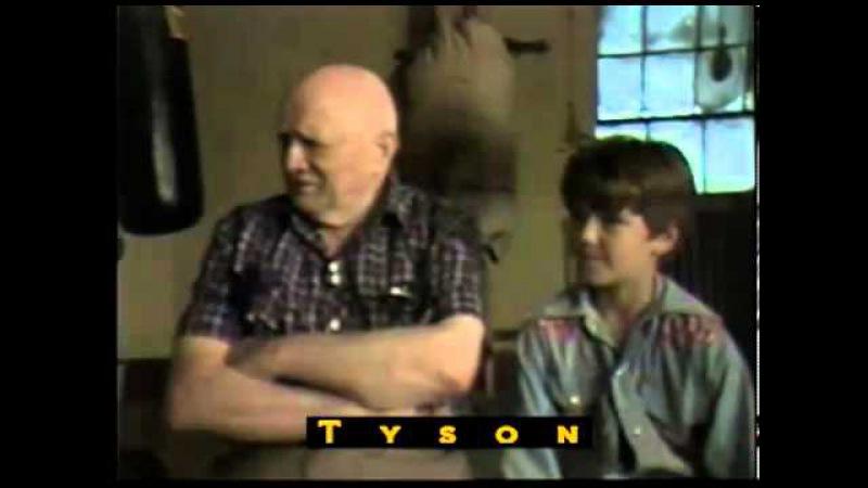 Rare Early Mike Tyson Documentary 1983