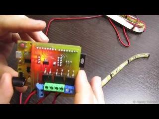 Драйвер\shield для светодиодной ленты с управлением по nRF24L01 и IR