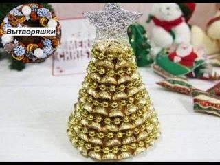 Как сделать новогоднюю ёлочку из конфет?