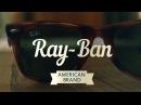 Ray Ban история бренда