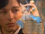 песня Лишь ты поёт Теона Дольникова кадры из исторического сериала Бедная Настя